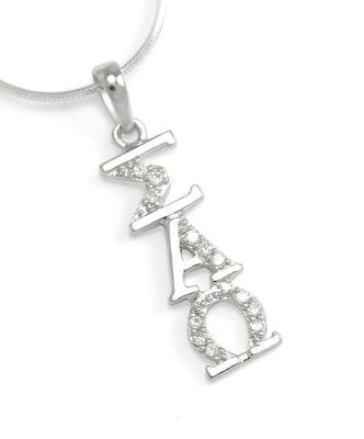 Sigma Alpha Omega Sorority Jewelry / Sorority Sterling Silver Lavaliere (New!!) Alpha Omega Jewelry