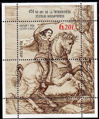 Moldova MNH 2009 The 650th Anniversary of Moldova
