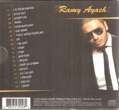 RAMY TÉLÉCHARGER MAJNOUN MP3 MUSIC AYACH