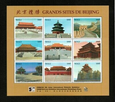 VINTAGE CLASSICS - Mali 1996 - Grand Sites of Beijing - Sheet of 9 Stamps - MNH