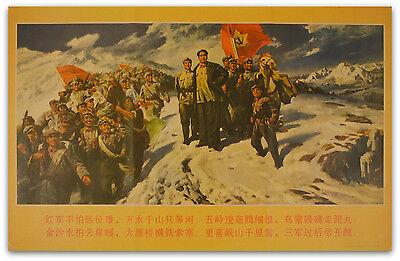 CHINESE PROPAGANDA POSTER Chairman Mao Mountain Top Communist China Army Repro