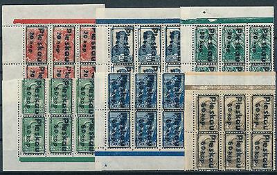 Russland Pleskau Aufdrucke 1941** 6-er Blocks Michel 4-9 geprüft (S11354)