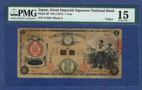 JAPAN 1877 1 YEN PICK#20 ♚GREAT IMPERIAL JAPANESE NATIONAL BANK♚  PMG CH FINE 15