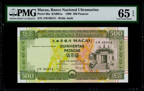 UNC BNU 1999 Banknote P-74 Macau Macao 500 Patacas