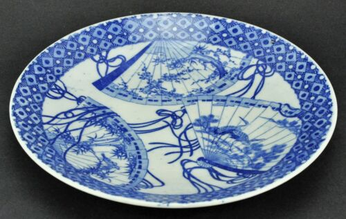 Japanese antique Meiji period blue and white charger / platter. (BI#MK/180130)