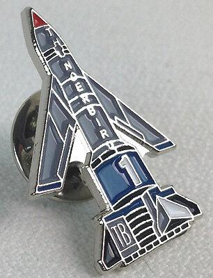 Gerry Anderson THUNDERBIRDS Model #1 - British TV Series UK Imported Enamel Pin