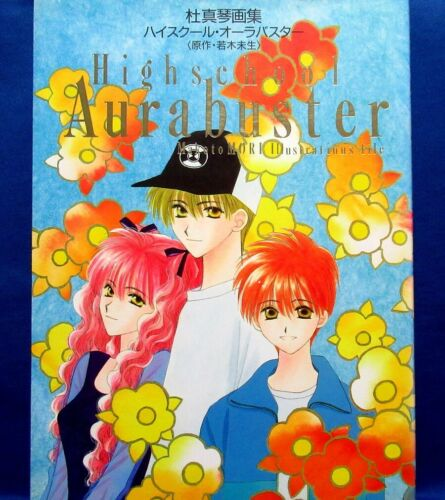 Makoto Mori Illustrations - High School Aurabuster /Japanese Anime Art Book