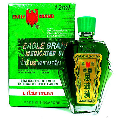 Eagle Brand Medicated Oil Menthol Methyl Salicylate Bruise Ache Pain Relief