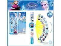 frozen projection watch