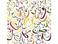 Freelance Arabic Language Teacher in Nottingham for All Levels