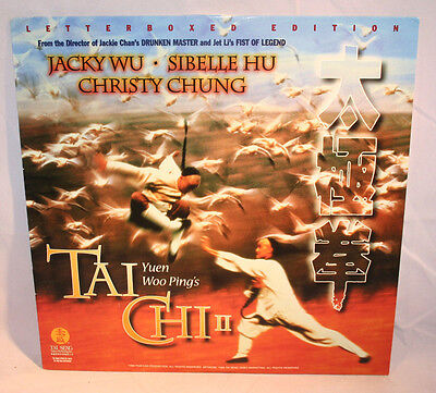 Laserdisc [K] * Tai Chi II * Jacky Wu Christy Chung Sibelle Hu Letterboxed Exten