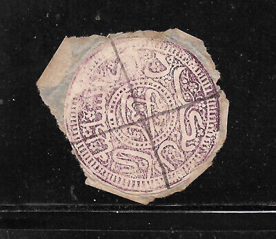 (57605) AFGHANISTAN CLASSIC LOCAL STATES STAMPS TO IDENTIFY ON PIECE