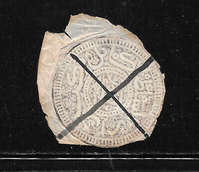 (57606) AFGHANISTAN CLASSIC LOCAL STATES STAMPS TO IDENTIFY ON PIECE