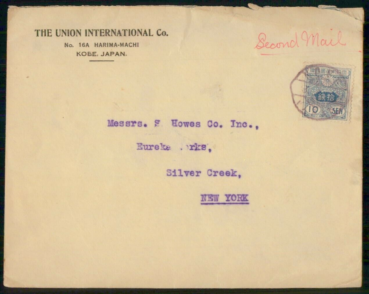 Mayfairstamps Japan Union Internatl S Howes Inc Cover Wwh 17907 - $1.54