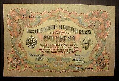 1905-Russia-3-Rubles-Note-Pick-9c-Shipov    254