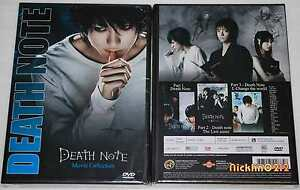 DEATH-NOTE-Live-Action-Movie-Complete-Collection-1-2-3-Uncut-English-dub-DVD-US