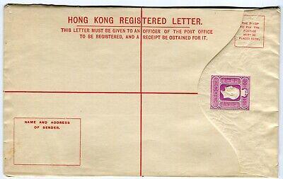 Hong Kong KGV 1926 10c (H) postal stationery registered envelope Yang 36 unused