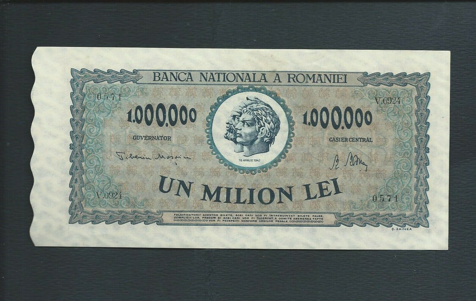 ROMANIA - 1947 - 1000000 LEI Banknote - RARE Note - NR - $0.99