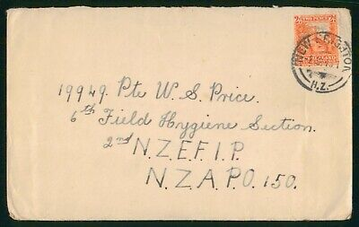 Mayfairstamps New Zealand 1940s New Brighton to APO Field Hygiene Section Cover