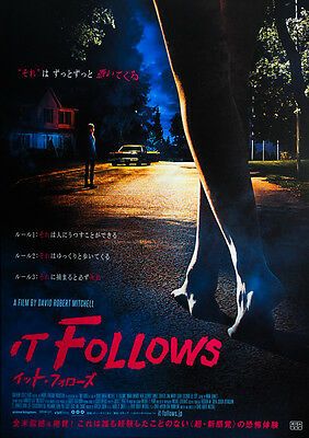 It Follows 2014 David Robert Mitchell Japanese Mini Movie Poster Chirashi B5