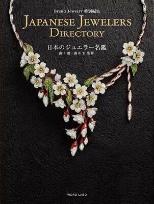 Japanische Jewelers Directory Brand Jewelry Special Editing Japan Buch
