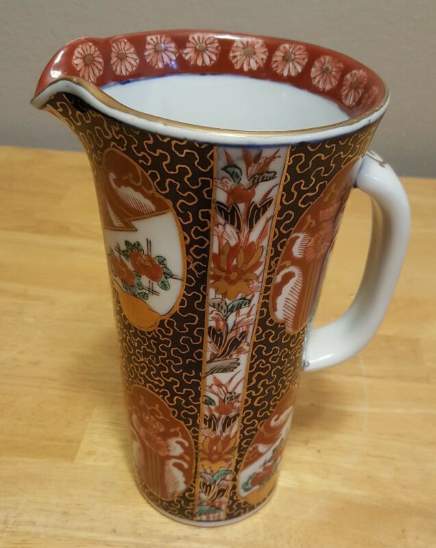 Gold Imari Water Pitcher