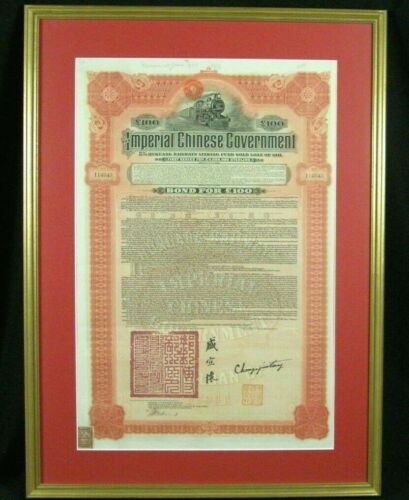 100 Imperial Chinese Government 1911 Hukuang Railway Gold Bond JP Morgan NY Bank