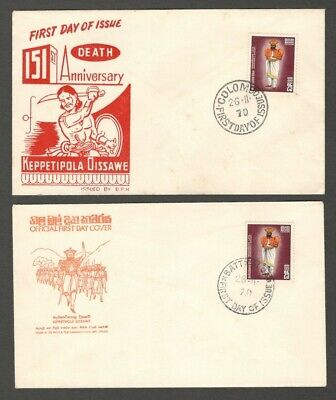Ceylon 1971 Charles Henry de Soysa Private FDC by B.P.H. + PTT FDC