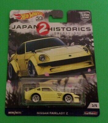 HOT WHEELS - CAR CULTURE - JAPAN HISTORICS 2 NISSAN FAIRLADY Z - YELLOW
