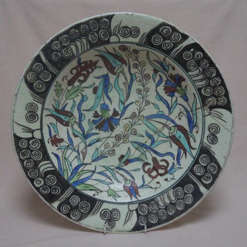 "Antique: Turkish, Ottoman Empire, Kutahya 19C ""Iznik style"" DISH"
