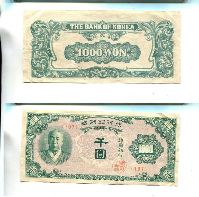 SOUTH KOREA 1950 1000 WON CURRENCY NOTE XF 1341L