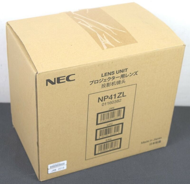 NEC NP41ZL 1.30 to 3.08 Zoom (Lens Shift) Lens for PA Series Projectors
