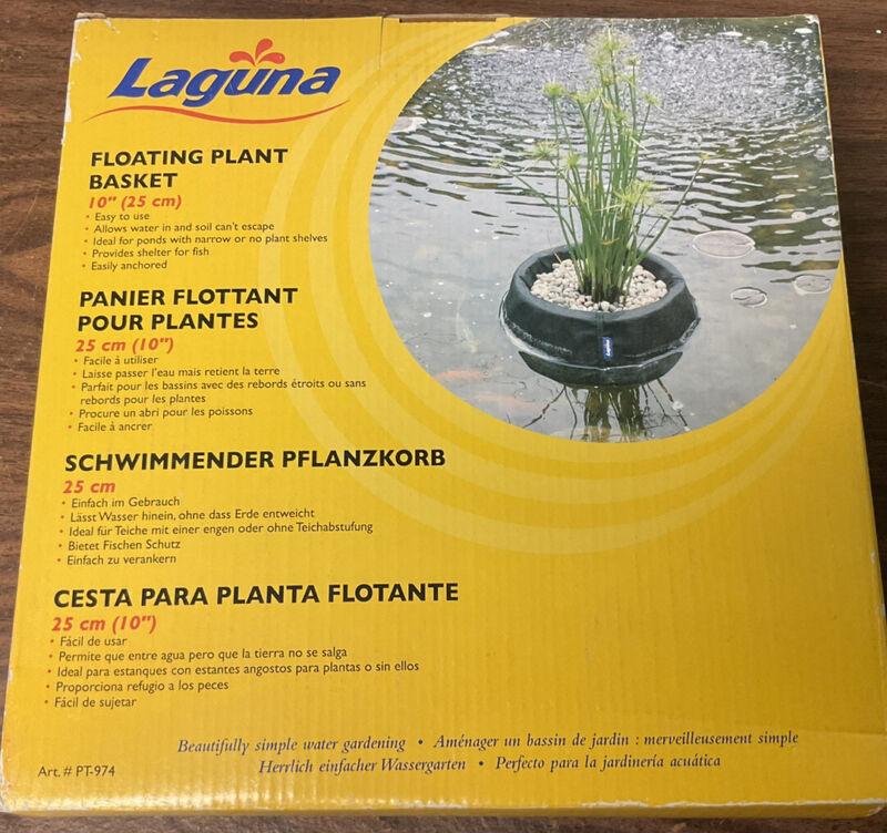 "Laguna Floating Plant Basket, Small 10""  Brand New"