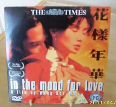 IN THE MOOD FOR LOVE - CANTONESE with ENGLISH SUBTITLES -  PROMO  DVD
