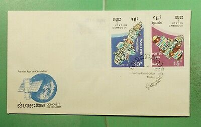 DR WHO 1990 CAMBODIA FDC SPACE CACHET COMBO  g15918