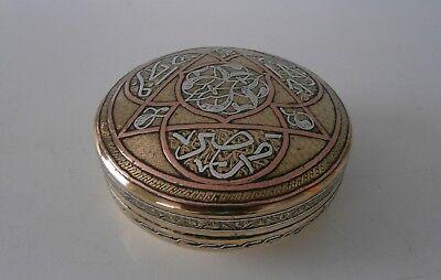 Fine Antique Egyptian Ottoman Mamluk Cairoware Lidded Bowl Signed c1880 segunda mano  Embacar hacia Argentina