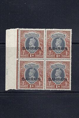BAHRAIN 1938-41 KGVI (SG 32 1 RUPEE) VF MNH margin block of 4