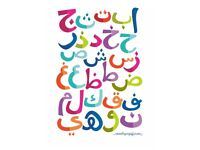 Arabic tutor/ teacher/ classes/ one to one for children