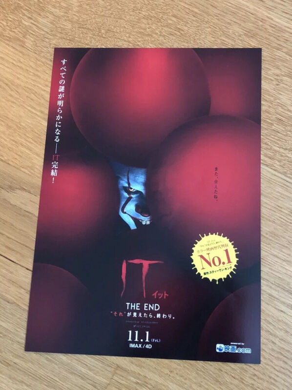 IT Chapter Two Flyer POSTER Rare Japanese Cinema Chirashi Stephen KING Pennywise