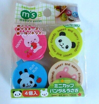 Japan TORUNE BENTO Animal Side Dish Food Mini Cup Sauce Case 4pcs  Lunch Box