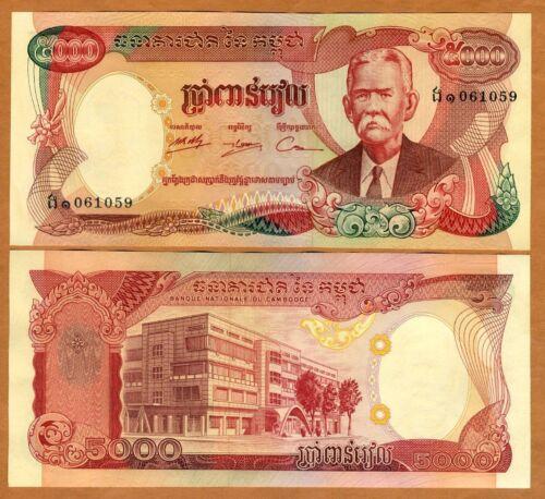 Cambodia, Khmer Republic 5000 Riels, ND (1974), P-17A, aUNC, Unissued