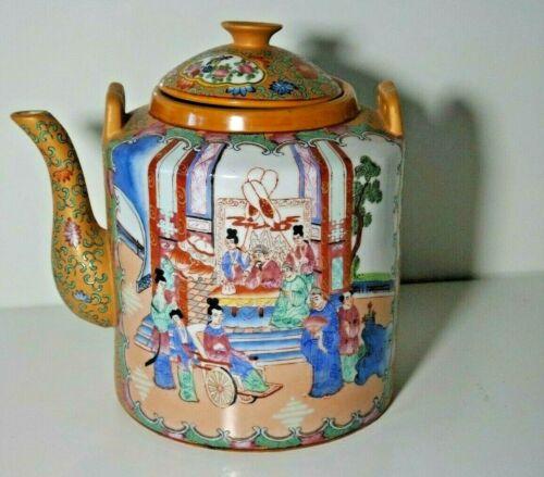 VINTAGE CHINESE FAMILLE ROSE PORCELAIN MUSTARD YELLOW TEA POT