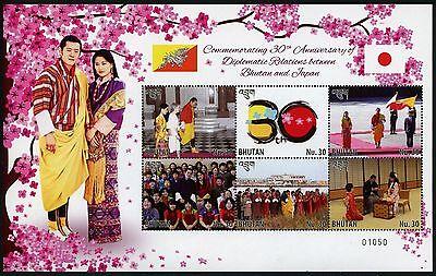 Bhutan 2016 Japan Dipl. Beziehungen Königspaar Flaggen Flags Kaiserpaar ** MNH