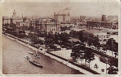 Japan Osaka - Business Center circa 1930 unused postcard
