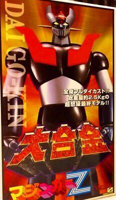 Version Diecast Figure - FIRST VERSION,,Mazinger Z Diecast Figure DAI GO KIN Dynamic [2,5KG HEAVY METAL].
