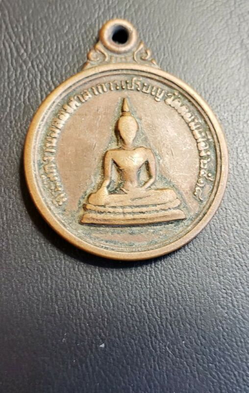 THAILAND BUDDHIST AMULET