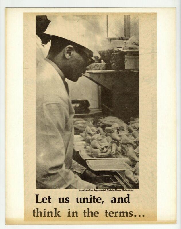 Black Empowerment Through Education 1970 Civil Rights Vintage Poster Malcolm X