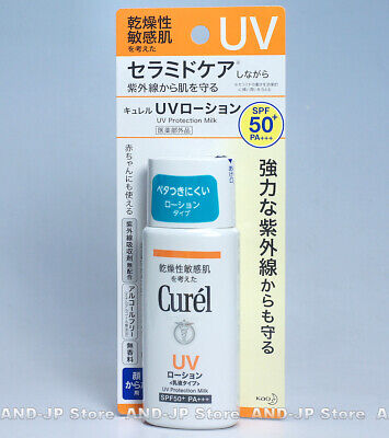 Kao Curel UV Lotion Sunscreen SPF50+ PA+++ 60ml Face & Body Sensitive skin Japan