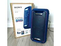 Sony GTK-XB5 - Extra Bass - Bluetooth party speaker