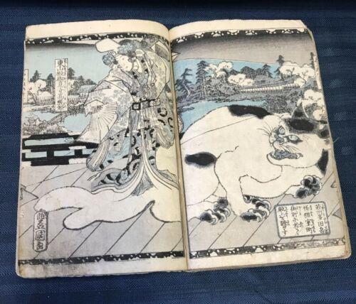 Estate Find Edo Period Antique Picture Colored Story Woodblock Print Book